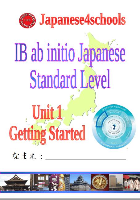 ab in Unit 1